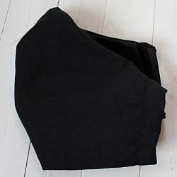 Adult Petite - Black - Face Covering