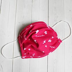 Child Sport - Pink Doggie - Face Covering